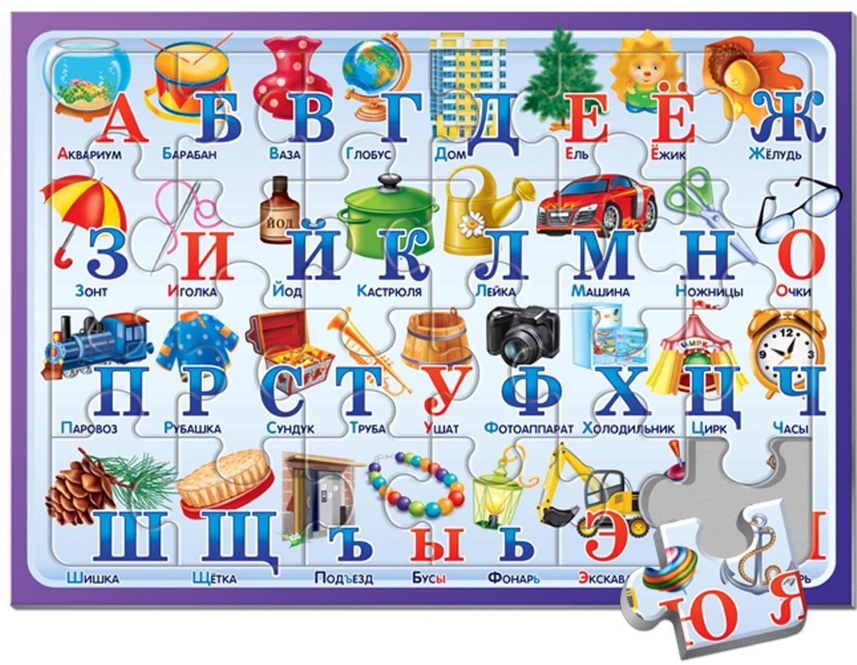Русский стиль Пазл в рамке А3 Алфавит Предметы03871Эта игра знакомит ребенка с графическим изображением букв алфавита. Составив все элементы-пазлы в единую картинку, малыш увидит перед собой алфавит русского языка. Буквы ребенок запоминает не сразу. Сначала он учится соотносить букву и название предмета, изображенного на картинке. Игра служит начальным этапом подготовки ребенка к чтению, она способствует развитию зрительной и слуховой памяти, обогащает словарный запас ребенка. Игра для детей от 3 лет. Состав набора: Пазлы (24 элемента)