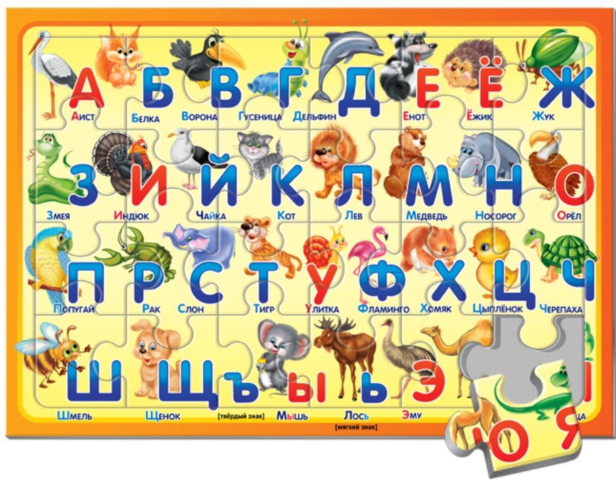 Русский стиль Пазл в рамке А3 Алфавит Животные03873Эта игра знакомит ребенка с графическим изображением букв алфавита. Составив все элементы-пазлы в единую картинку, малыш увидит перед собой алфавит русского языка. Буквы ребенок запоминает не сразу. Сначала он учится соотносить букву и название предмета, изображенного рядом. Игра служит начальным этапом подготовки ребенка к чтению, она способствует развитию зрительной и слуховой памяти, обогащает словарный запас ребенка. Малыш не только выучит буквы алфавита, но и запомнит названия животных. Игра для детей от 3 лет. Состав набора: Пазлы (24 элемента)
