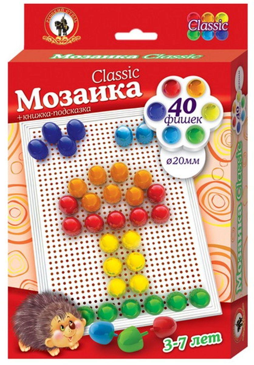 Русский стиль Мозаика Classic Гриб Малая плата03957Игра для детей от 3 лет. Состав набора: Плата малая – 1 шт. Фишки мозаики диаметр 20 мм – 40 шт. Книжка-подсказка
