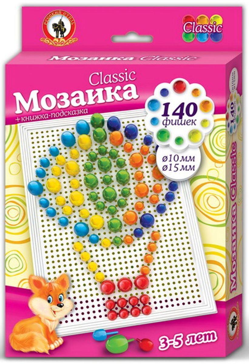 Русский стиль Мозаика Classic Воздушный шар Малая плата03958Игра для детей от 3 лет. Состав набора: Плата большая – 1 шт. Фишки мозаики диаметр 10+15 мм – 140 шт. Книжка-подсказка
