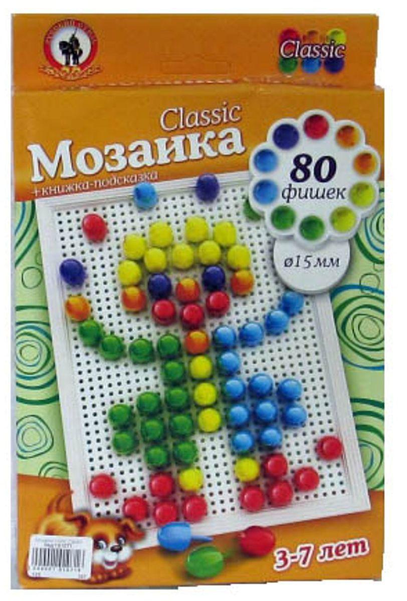 Русский стиль Мозаика Classic Клоун Малая плата03960Игра для детей от 3 лет. Состав набора: Плата малая – 1 шт. Фишки мозаики диаметр 15 мм – 80 шт. Книжка-подсказка