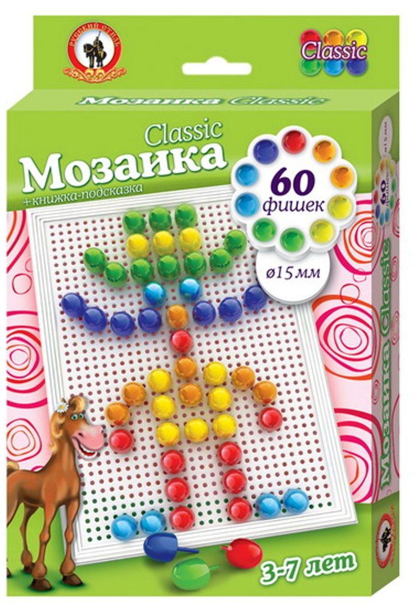 Русский стиль Мозаика Classic Мексиканец Малая плата03961Игра для детей от 3 лет. Состав набора: Плата малая – 1 шт. Фишки мозаики диаметр 15 мм – 60 шт. Книжка-подсказка