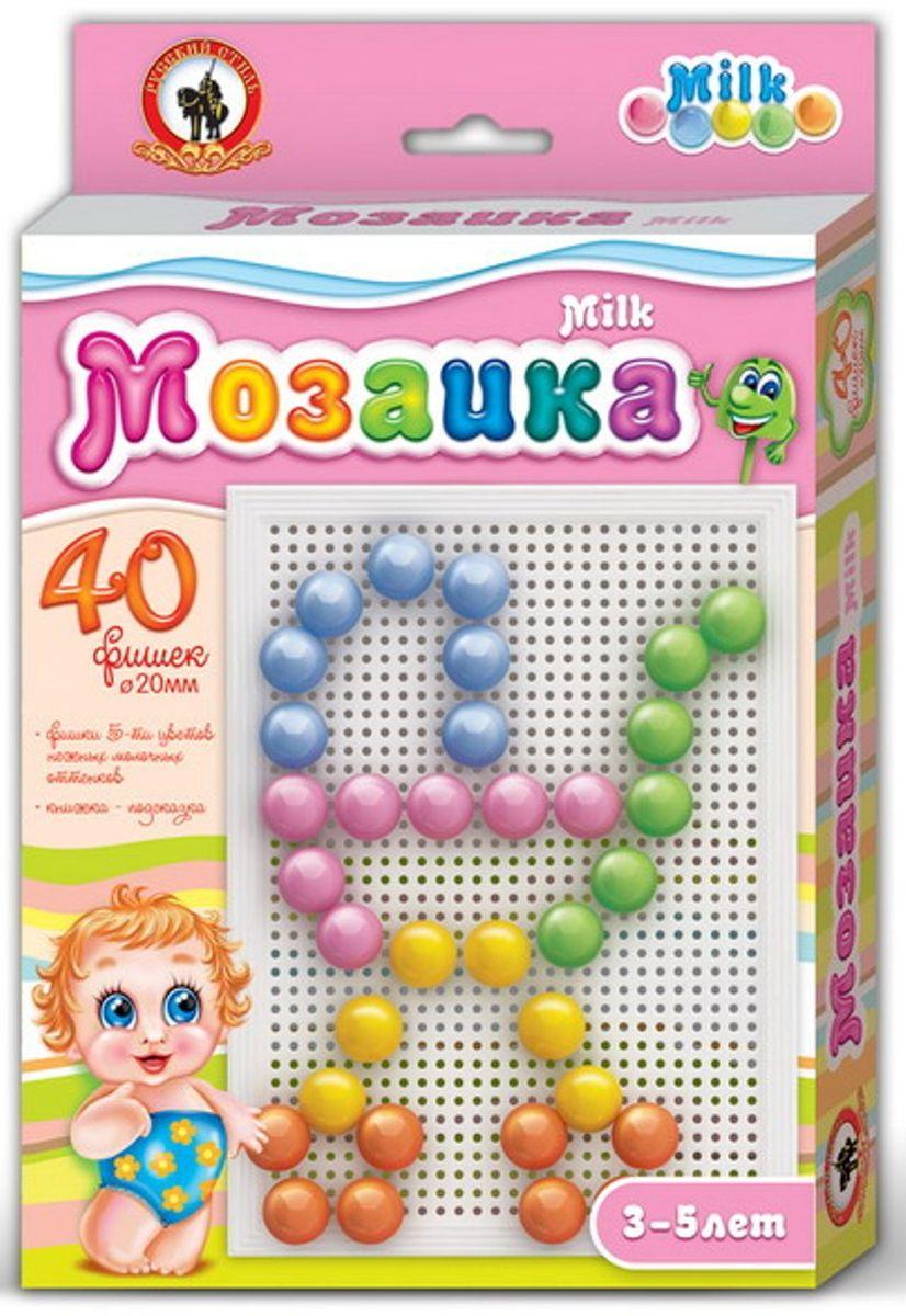 Русский стиль Мозаика Milk Колясочка Малая плата03975Игра для детей от 3 лет. Состав набора: Плата малая – 1 шт. Фишки мозаики диаметр 20 мм – 40 шт. Книжка-подсказка