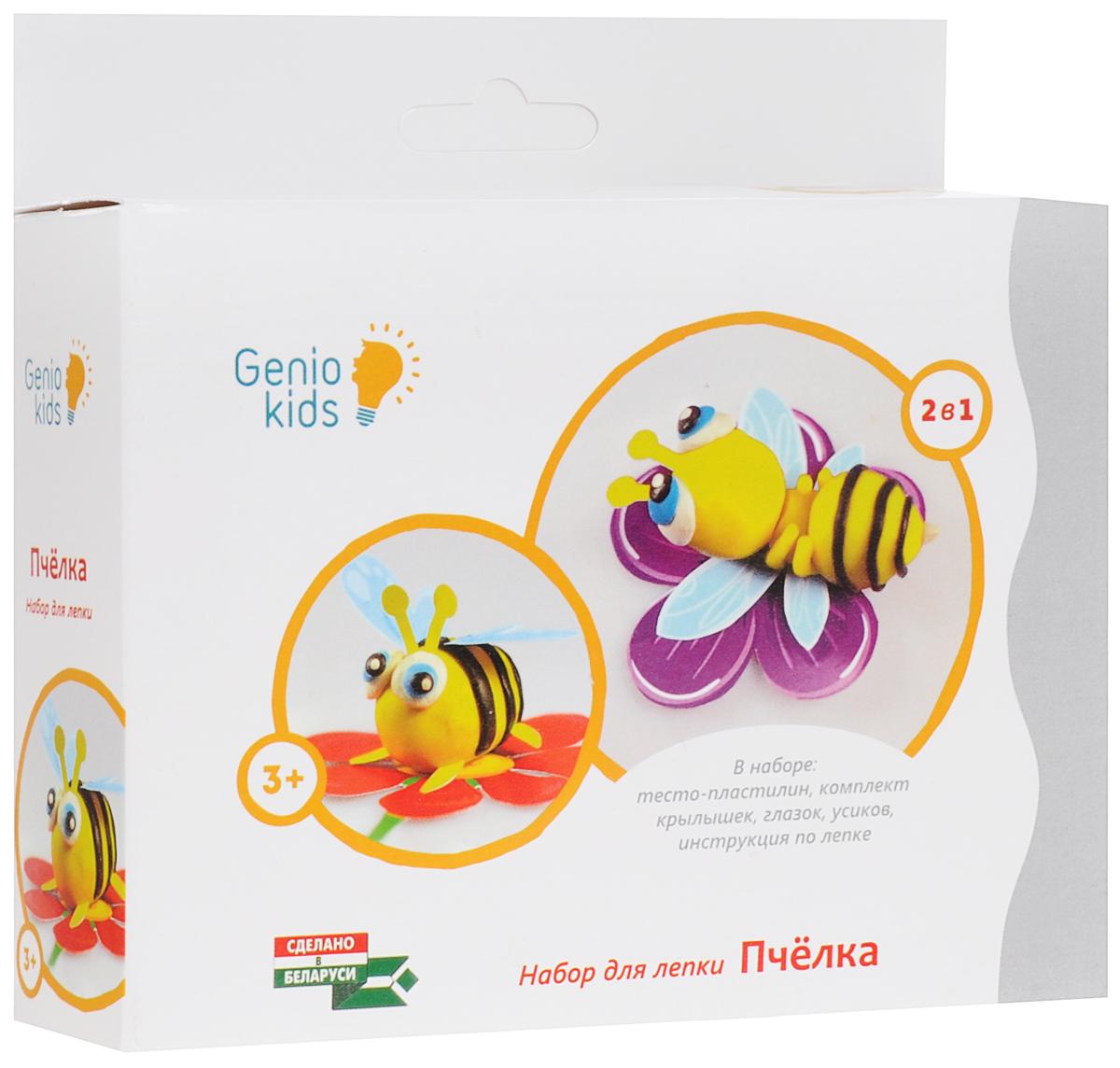 Genio Kids Набор для лепки Пчелка