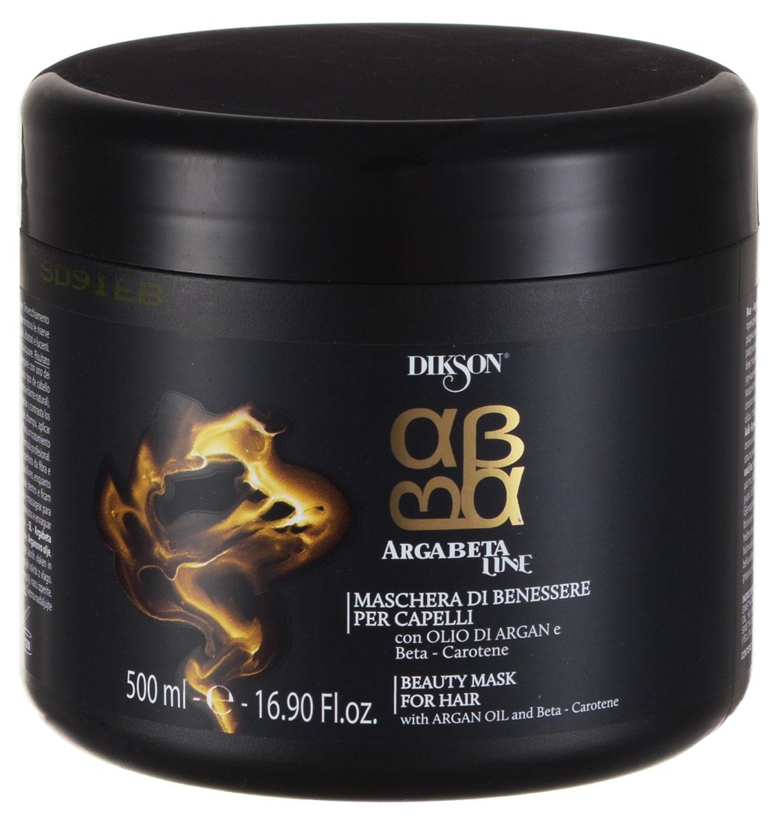 Dikson ArgaBeta Интенсивно восстанавливающая и питательная маска с маслом Арганы и Бета-каротином Beauty Mask 500 мл2412Интенсивно восстанавливающая маска ArgaBeta Beauty Mask от Dikson подходит для всех типов волос, укрепляет и восстанавливает структуру волосяных волокон, не утяжеляя их, и обладает омолаживающим эффектом. Масло Арганы, содержащее витамин Е (натуральный антиоксидант) предохраняет волосы от действия свободных радикалов. Бета-каротин энергетически насыщает капиллярные волокна и препятствует разрушающему влиянию ультрафиолетового излучения. Аминокислоты морского происхождения увлажняют, защищают и укрепляют волосы, придавая им эластичность и объем. Содержание активных компонентов: Бета-каротин, масло Арганы, токоферол, арахисовое масло.