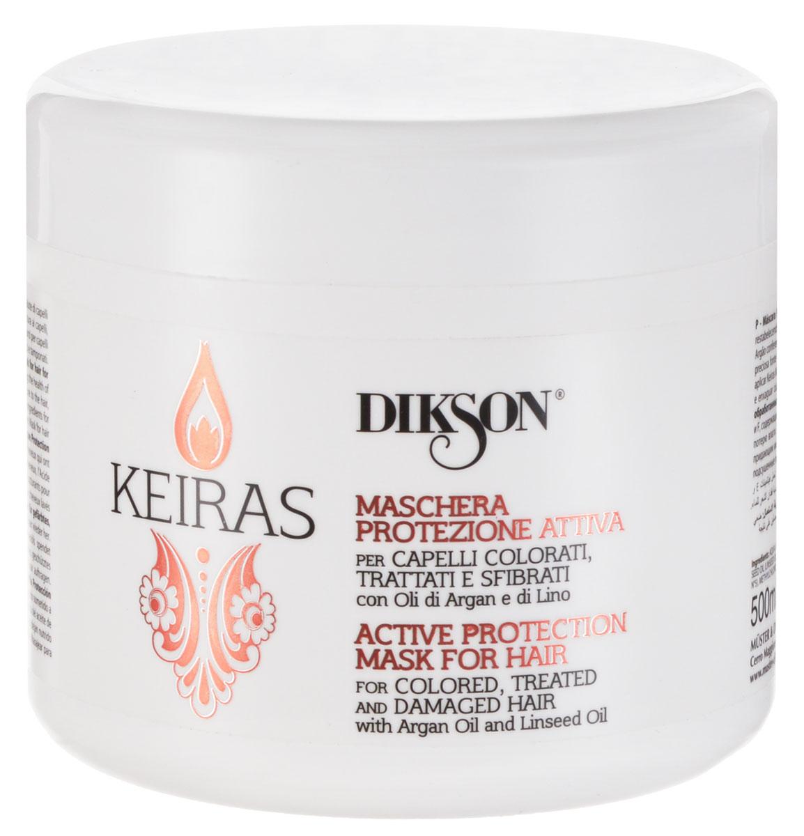 Dikson Маска «Активная защита» для окрашенных волос Keiras Maschera Protezione Attiva 500 мл1516Маска мгновенного действия для окрашенных и поврежденных волос. Укрепляет, не утяжеляя структуру волос, содержит комплекс anti-age. Масло Арганы увлажняет волосы, делая их более эластичными. Льняное масло питает, придает объем и способствует укреплению корней.