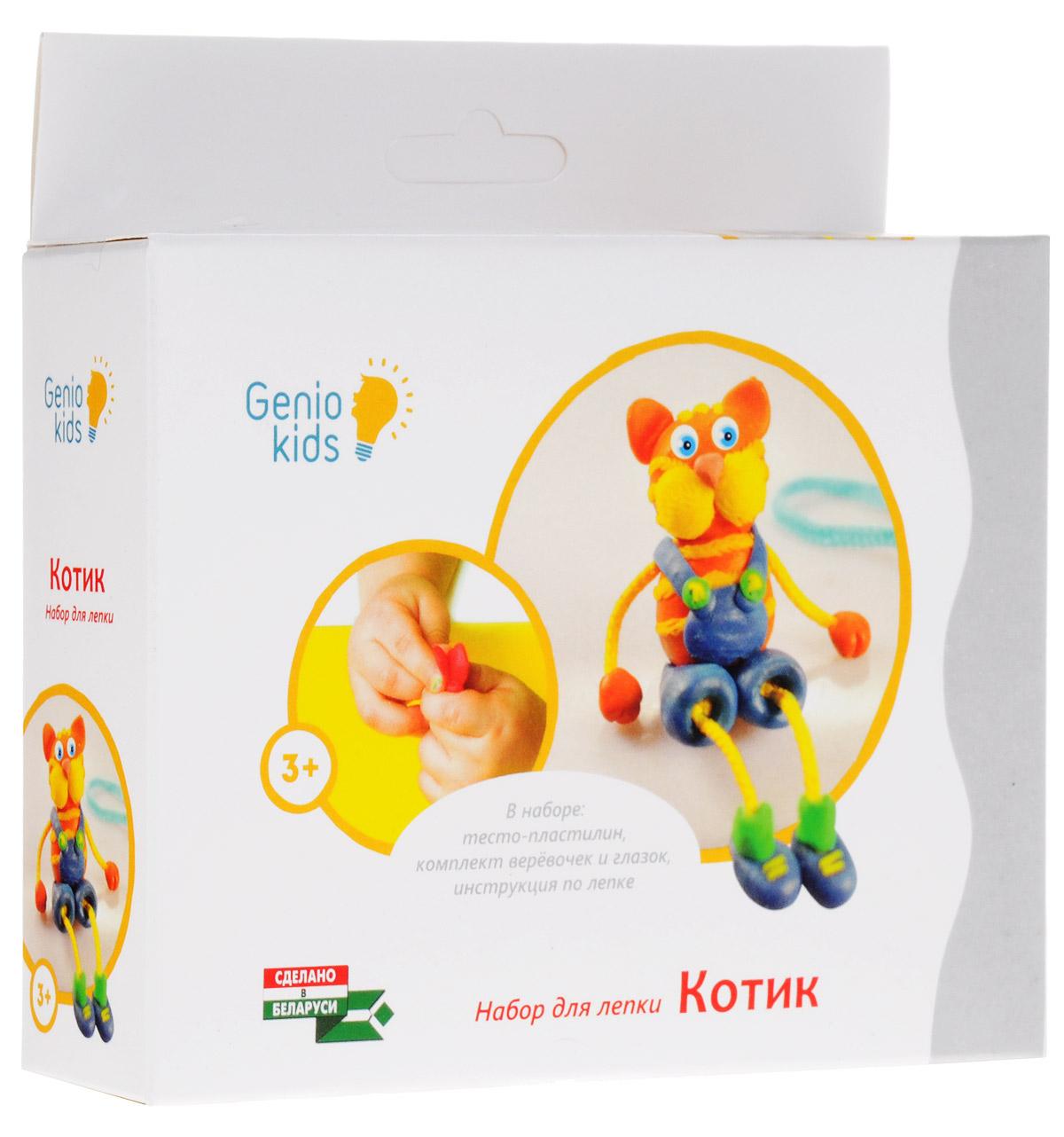 Genio Kids Набор для лепки КотикTA1076-1Набор для лепки Genio Kids Котик - это полезное и увлекательное занятие для детей. Процесс лепки стимулирует развитие творческих способностей, мышления и воображения у ребенка, развивает мелкую моторику, знакомит с формой и цветом предметов, является прекрасным развлечением и доставляет огромное удовольствие. В набор входит 4 пакетика с тестом-пластилином, веревочка, глазки и инструкция по лепке.