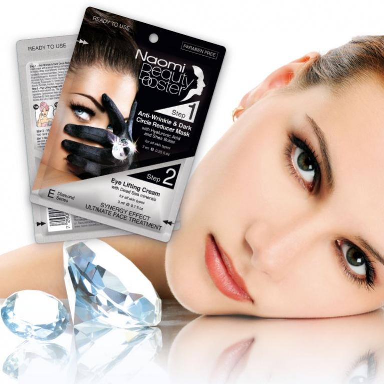 Naomi Комплексный уход за лицом: маска против морщин вокруг глаз, 7 мл и лифтинг-крем, 3 мл