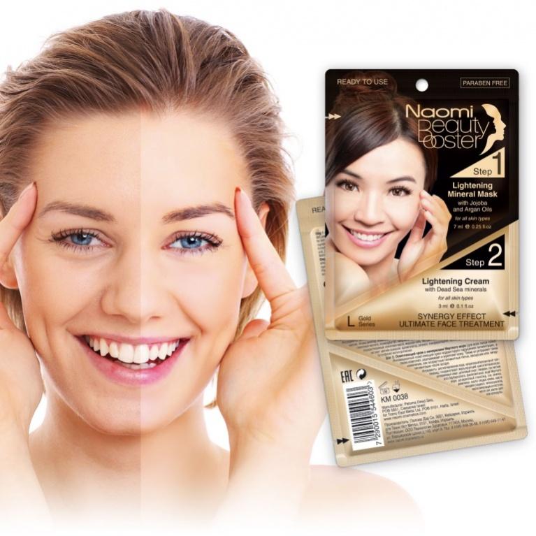Naomi Комплексный уход за лицом: осветляющая маска с маслом жожоба, 7 мл и осветляющий крем, 3 млKM 0038Уникальная минеральная маска для осветления кожи устраняет тусклый, неравномерный цвет кожи и делает кожу безупречной и сияющей, устраняет пятна и нарушения пигментации, обусловленные воздействием солнца, угревой сыпью, беременностью или приемом оральных контрацептивов. Ваша кожа будет выглядеть более чистой, более гладкой и намного более счастливой. Инновационный осветляющий крем корректирует нарушения пигментации, а также осветляет, разглаживает и укрепляет кожу. Также он устраняет такие изменения, как возрастные пигментные пятна, веснушки или гиперпигментация после загара.