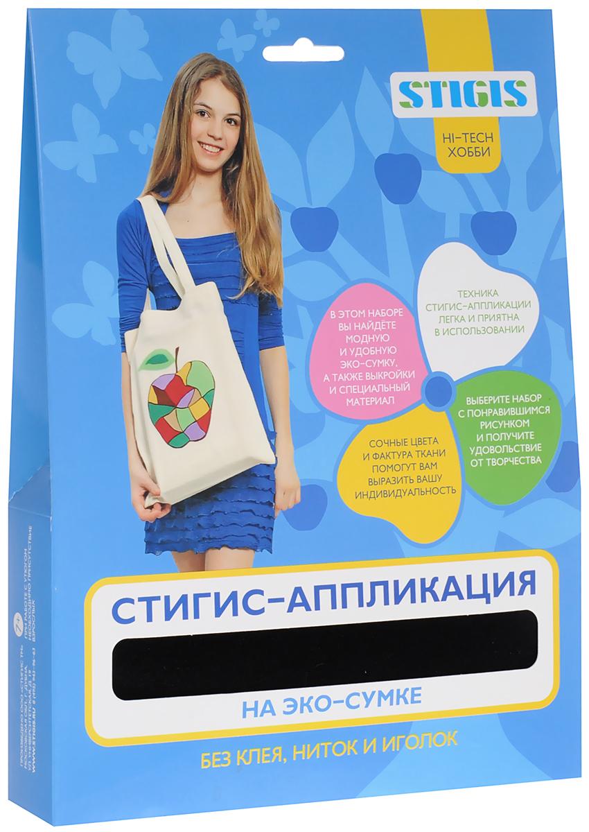 Stigis Набор для украшения сумочки Стигис-аппликация Черная кошкаЭКО-С Черная кошкаНабор для творчества Stigis Стигис-аппликация на эко-сумке Черная кошка подойдет как для девочек от 7 лет, так и для взрослых любителей красивых и стильных вещей. Прелесть техники стигис-аппликации в том, что для того, чтобы изготовить дизайнерскую сумочку для себя или в подарок не требуется умение шить и не нужна швейная машинка. Просто вырежьте по выкройке элементы аппликации и прижмите их утюгом. Вся рутинная работа сделана за вас - осталось приятное творчество и в награду уникальная, притом полезная вещица. Выберите рисунок по-своему вкусу и получите удовольствие от интересной и простой работы. Благодаря большому выбору рисунков набор может быть хорошим подарком для группы девочек. В данный набор входит: хлопчатобумажная сумка, ткань с термоклеевым покрытием, выкройки с изображением кошки и инструкция.