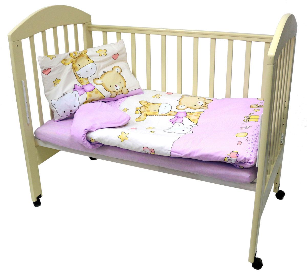 Топотушки Комплект белья для новорожденных Детский мир цвет розовый 3 предмета