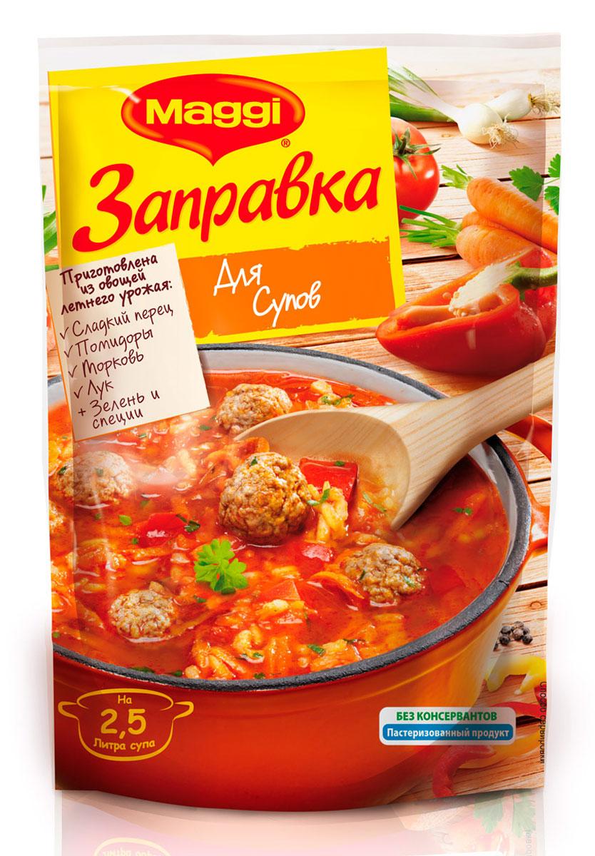 Maggi Заправка для супов, 210 г