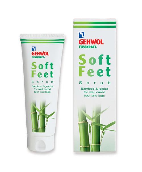 Gehwol Soft Feet Peeling - Пилинг Бамбук и жожоба для ног 125 мл