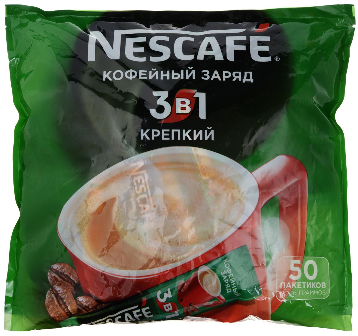 Nescafe 3 в 1 Крепкий кофе растворимый, 50 шт12235514Nescafe 3 в 1 Крепкий - кофейно-сливочный напиток, в состав которого входят высококачественные ингредиенты: кофе Nescafe, сахар, сливки растительного происхождения. Каждый пакетик Nescafe 3 в 1 подарит вам идеальное сочетание кофе, сливок, сахара!