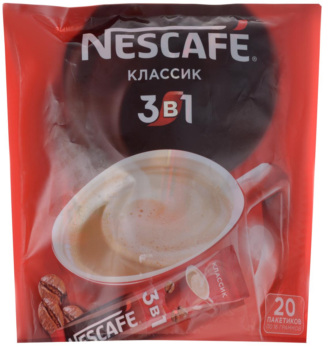 Nescafe 3 в 1 Классик кофе растворимый, 20 шт