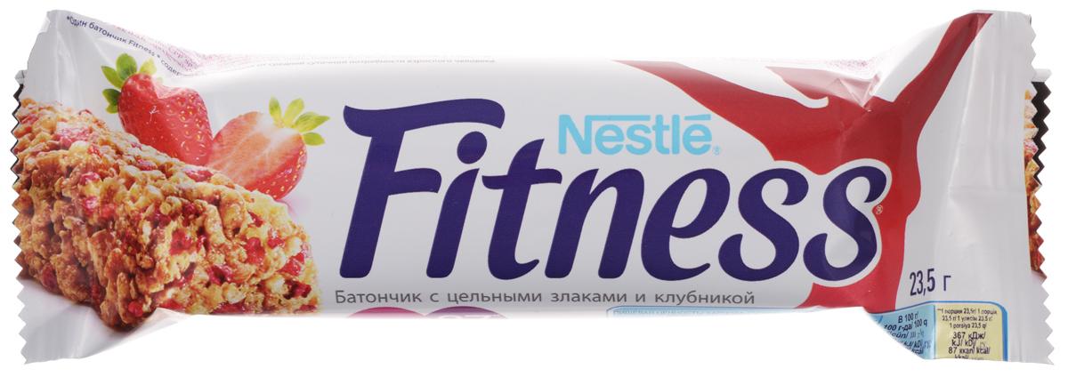 Nestle Fitness батончик с цельными злаками и клубникой, 23,5 г12251581Батончик Nestle Fitness (Нестле Фитнес) с цельными злаками и клубникой - полезный перекус без вреда для вашей фигуры! Батончик Fitness содержит много клетчатки, мало жира. Клетчатка в цельных злаках регулирует пищеварение, способствуя поддержанию оптимального веса тела (при условии сбалансированного питания и регулярных физических активностей). Сложные углеводы перевариваются медленнее и позволяют сохранять чувство сытости дольше. Обогащен витаминами D, B2, B6, кальцием и железом.