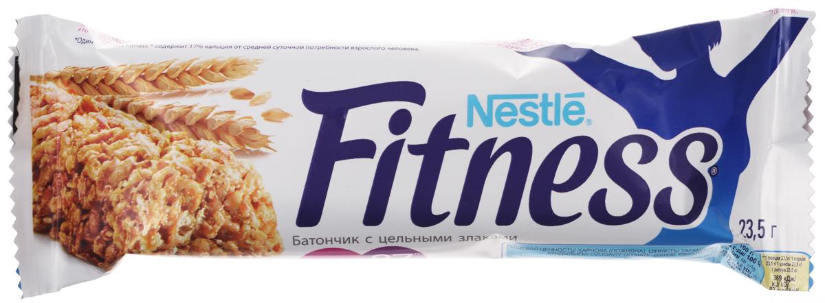 Nestle Fitness батончик с цельными злаками, 23,5 г12251582Батончик Nestle Fitness (Нестле Фитнес) с цельными злаками - полезный перекус без вреда для вашей фигуры! Батончик Fitness содержит много клетчатки и мало жира. Клетчатка в цельных злаках регулирует пищеварение, способствуя поддержанию оптимального веса тела (при условии сбалансированного питания и регулярных физических активностей). Сложные углеводы перевариваются медленнее и позволяют сохранять чувство сытости дольше. Обогащен витаминами D, B2, B6, кальцием и железом.