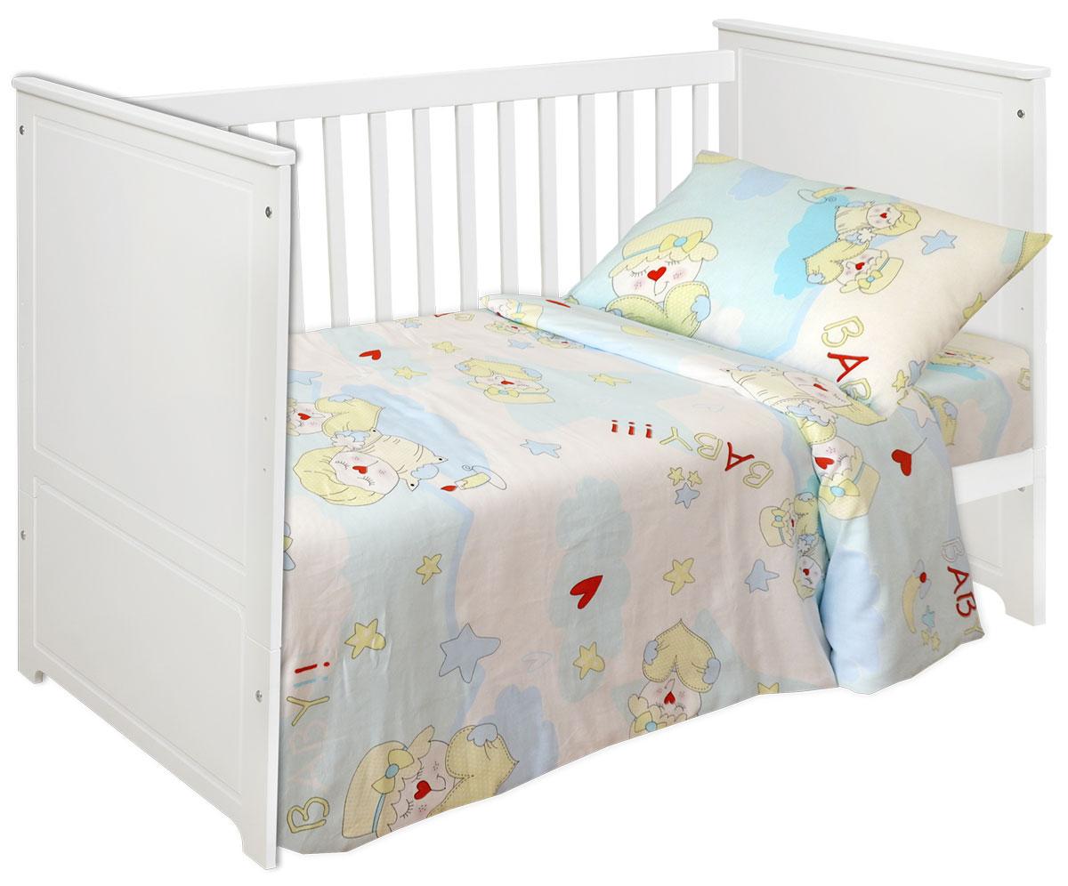 Bonne Fee Комплект белья для новорожденных Гномики цвет голубой