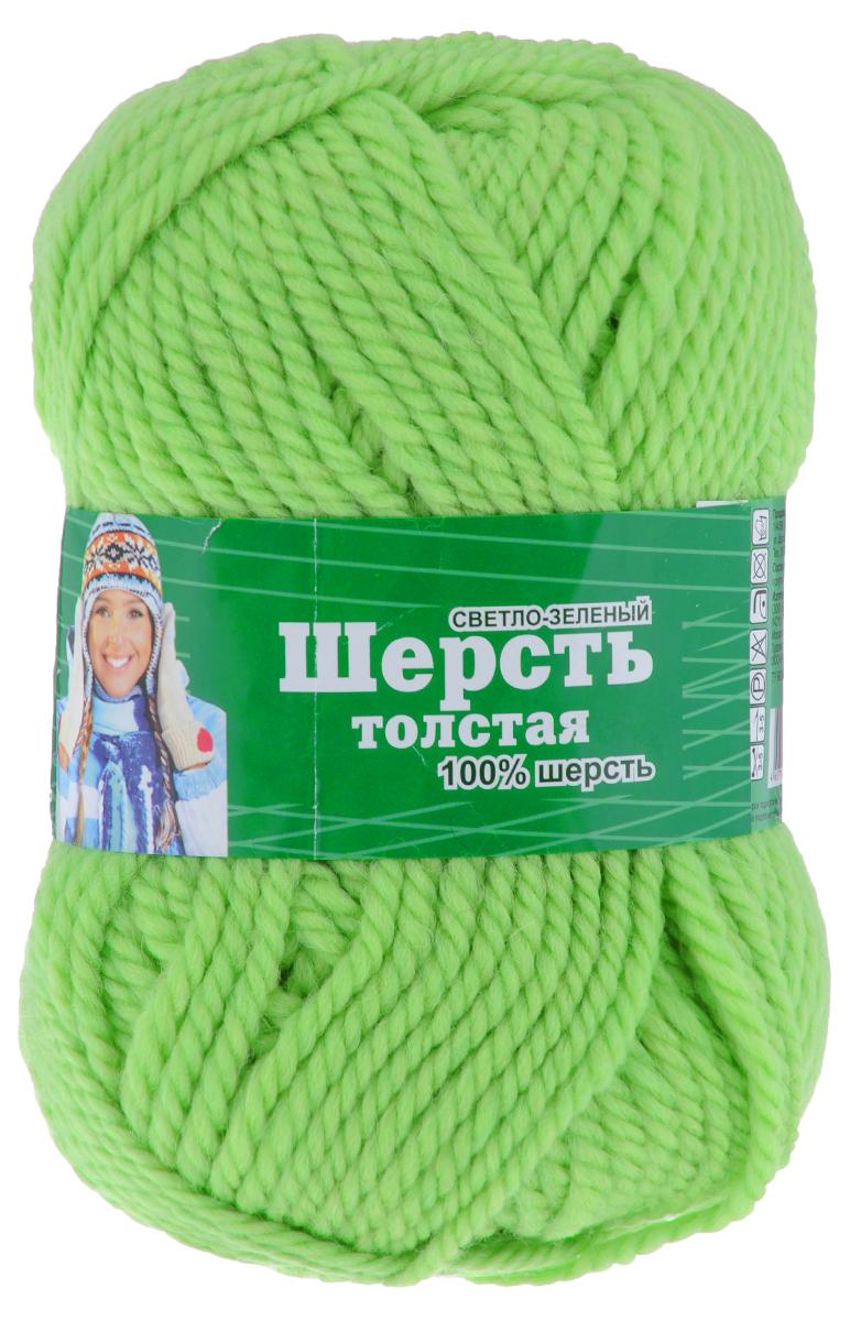 Пряжа для вязания Астра Wool XL, цвет: светло-зеленый, 110 м, 100 г, 3 шт488343_св.зеленыйПряжа для вязания Астра Wool XL изготовлена из мягкой и высококачественной натуральной шерсти. Из такой пряжи получается тонкий и теплый трикотаж. Волокно имеет высокую упругость, поэтому хорошо держит форму, обладает высокой гигроскопичностью и отводит влагу от тела. Рекомендуемый размер спиц: 3-5 мм. Рекомендуемый размер крючка: 3-5 мм. Состав: 100% импортная полутонкая шерсть.