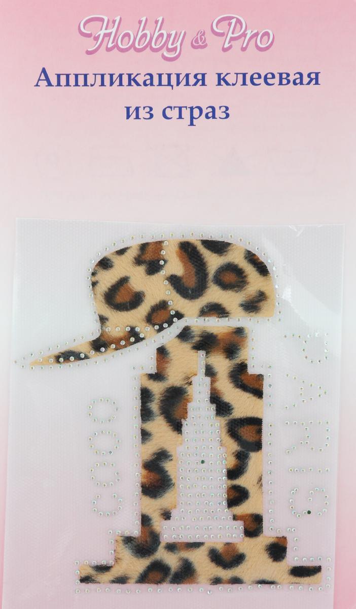 Аппликация из страз Hobby & Pro Париж, цвет: леопард, 12,5 х 14 см7713571_ 4 леопардАппликация Hobby&Pro выполнена из текстиля и страз. С ее помощью вы сможете украсить любое текстильное изделие. С такой аппликацией любая вещь станет особенной. Стразы в наборе имеют оригинальный и яркий дизайн. Изделие закрепляется на ткани при помощи утюга.