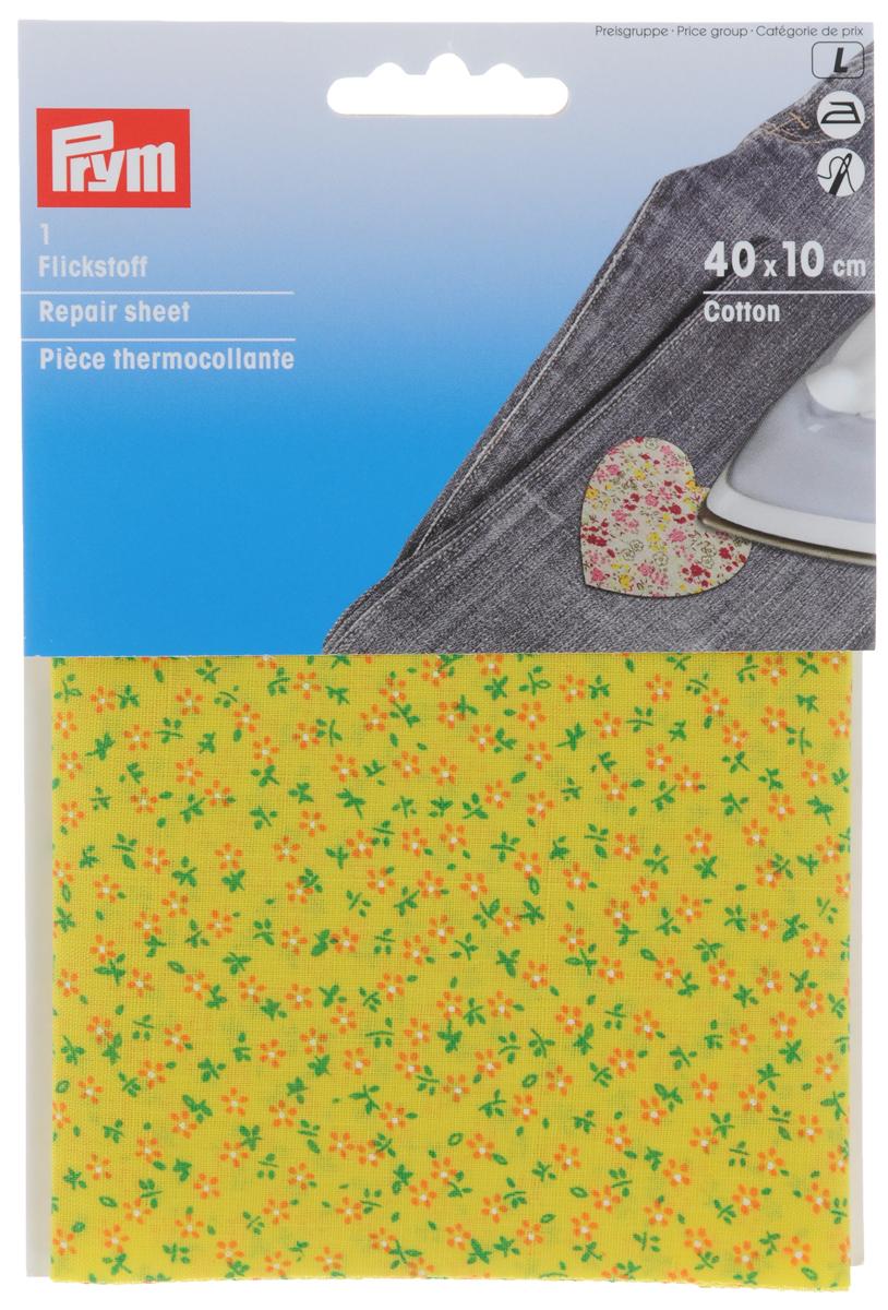 Заплатка термоклеевая Prym Цветы, цвет: желтый, зеленый, 40 х 10 см. 77098377709837Заплатка термоклеевая Prym Цветы изготовлена из высококачественной саржи (100% хлопок) и предназначена для защиты участков одежды, подвергающихся повышенной нагрузке, а также для индивидуального оформления аппликаций. Заплатку можно пристрочить или приутюжить. Размер заплатки: 40 х 10 см.