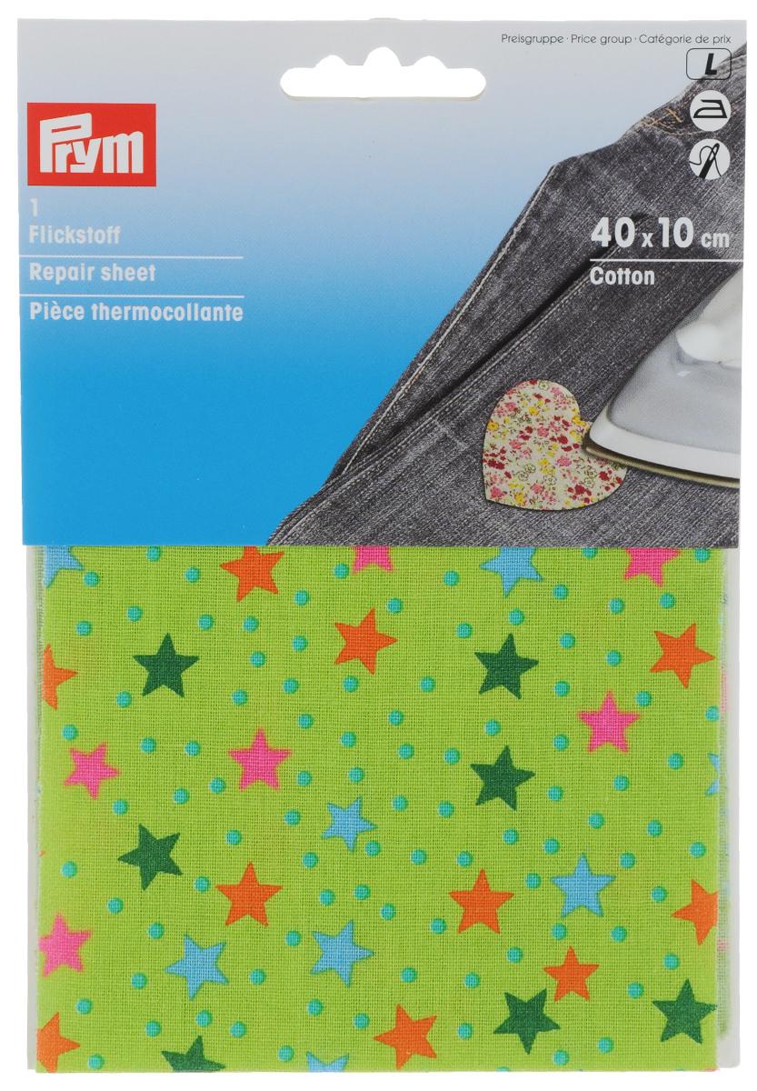 Заплатка термоклеевая Prym Звезды, 40 х 10 см7709834Заплатка термоклеевая Prym Звезды изготовлена из высококачественной саржи (100% хлопок) и предназначена для защиты участков одежды, подвергающихся повышенной нагрузке, а также для индивидуального оформления аппликаций. Заплатку можно пристрочить или приутюжить. Размер заплатки: 40 х 10 см.