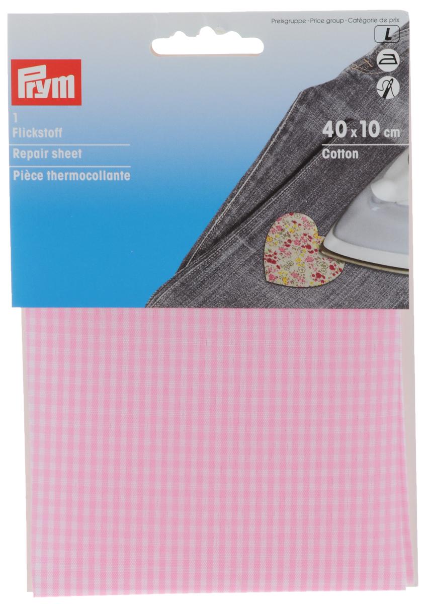 Заплатка термоклеевая Prym, цвет: розовый, белый, 40 х 10 см7709831Заплатка термоклеевая Prym изготовлена из высококачественной саржи (100% хлопок) и предназначена для защиты участков одежды, подвергающихся повышенной нагрузке, а также для индивидуального оформления аппликаций. Заплатку можно пристрочить или приутюжить. Размер заплатки: 40 х 10 см.