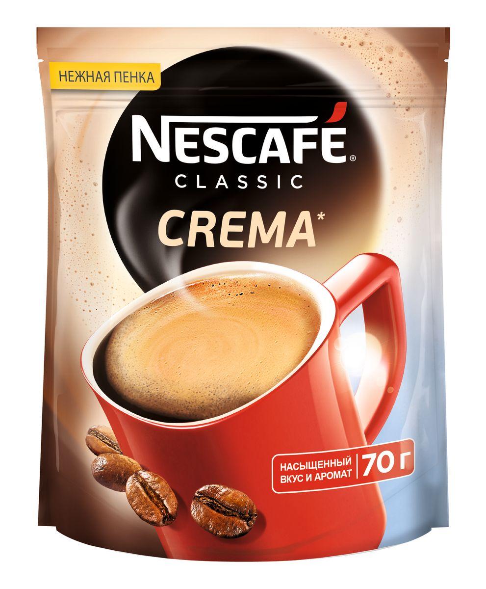 Nescafe Classic Crema кофе растворимый, 70 г (пакет)12297256Приготовление кофе Nescafe Classic Crema - как рождение нового утра, полного ожидания новых ярких событий. Готовя его для себя, почувствуйте контраст между прочностью и приятным вкусом натуральной кофейной пенки Крема.