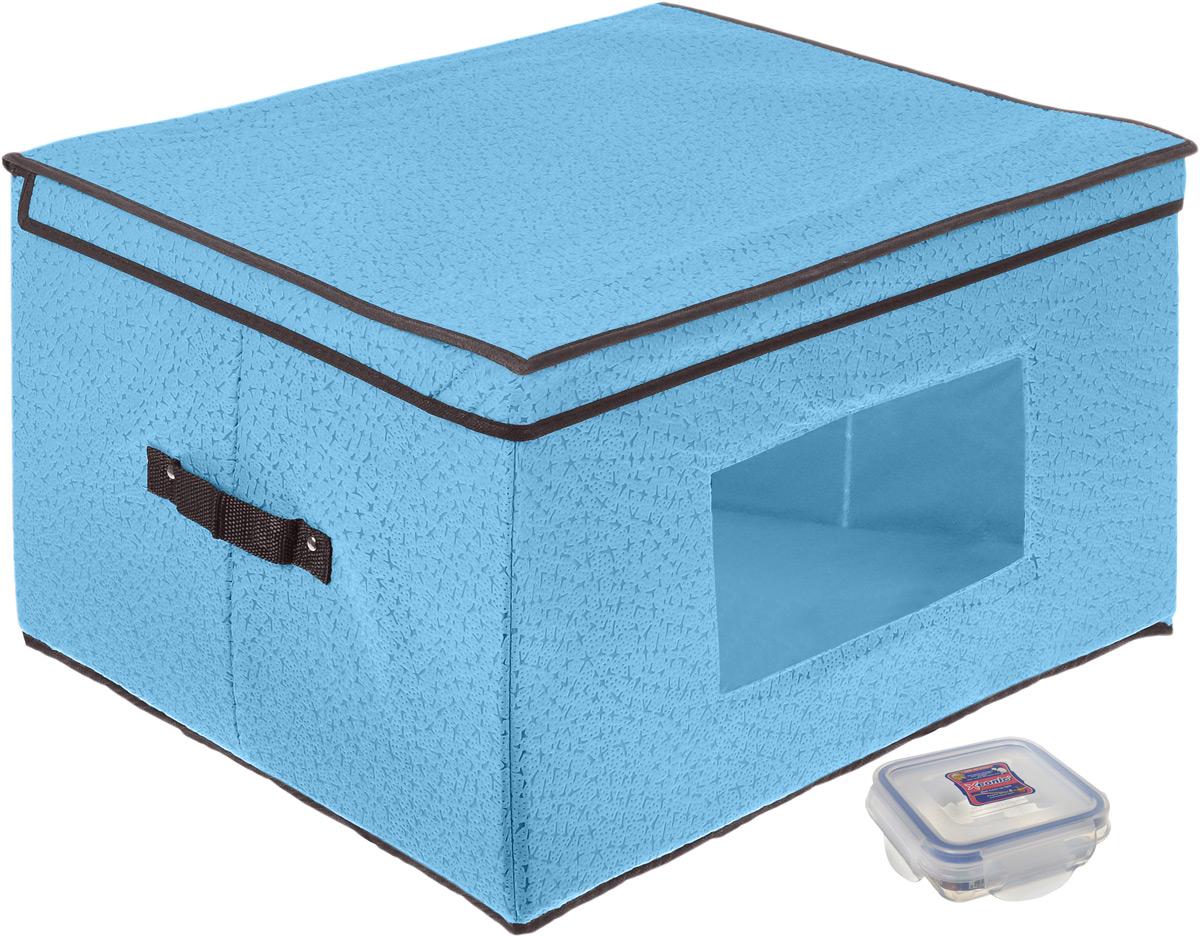 """Кофр для хранения El Casa """"Звезды"""", складной, с прозрачной вставкой, цвет: голубой, 50 x 40 x 25 см + ПОДАРОК: Контейнер пищевой """"Xeonic"""","""