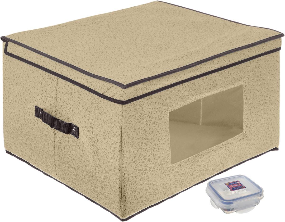 Кофр для хранения El Casa Звезды, складной, цвет: бежевый, 50 x 40 x 30 см + ПОДАРОК: Контейнер для хранения продуктов Xeonic, 110 мл370143+2Вместительный кофр El Casa Звезды, изготовленный из дышащего нетканого волокна, предназначен для хранения одежды и домашнего текстиля. Специальный нетканый материал позволяет воздуху проникать внутрь, при этом надежно защищая вещи от грязи, пыли и насекомых. Имеется специальная прозрачная вставка, которая позволяет легко определить содержимое. Оригинальный дизайн сделает вашу гардеробную красивой и невероятно стильной. Размер кофра (в собранном виде): 50 х 40 х 30 см. В подарок к кофру прилагается герметичный контейнер для продуктов. Контейнер для хранения продуктов выполнен из высококачественного полипропилена. Он имеет 100% герметичность, термоустойчив, может быть использован в микроволновой печи и в морозильной камере, устойчив к воздействию масел и жиров, не впитывает запахи. Удобен в использовании, долговечен, легко открывается и закрывается, не занимает много места. Контейнер можно мыть в посудомоечной машине. ...
