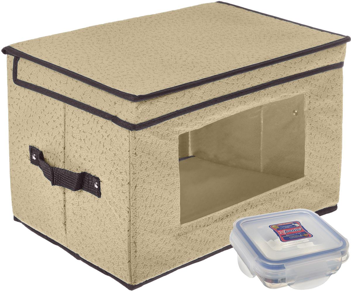 Кофр для хранения El Casa Звезды, складной, цвет: бежевый, 38 x 25 x 25 см + ПОДАРОК: Контейнер для хранения продуктов Xeonic, 110 мл370127+2Вместительный кофр El Casa Звезды, изготовленный из дышащего нетканого волокна, предназначен для хранения одеял, пледов и домашнего текстиля. Специальный нетканый материал позволяет воздуху проникать внутрь, при этом надежно защищая вещи от грязи, пыли и насекомых. Имеется специальная прозрачная вставка, которая позволяет легко определить содержимое. Оригинальный дизайн сделает вашу гардеробную красивой и невероятно стильной. Размер кофра (в собранном виде): 38 см х 25 см х 25 см. В подарок к кофру прилагается герметичный контейнер для продуктов. Контейнер для хранения продуктов выполнен из высококачественного полипропилена. Он имеет 100% герметичность, термоустойчив, может быть использован в микроволновой печи и в морозильной камере, устойчив к воздействию масел и жиров, не впитывает запах. Удобен в использовании, долговечен, легко открывается и закрывается, не занимает много места. Контейнер можно мыть в посудомоечной машине....