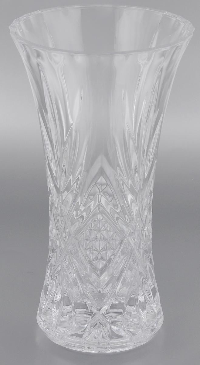 Ваза Cristal Darques Masquerade, высота 24 смG5541Изящная ваза Cristal Darques Masquerade изготовлена из высококачественного стекла Diamax, отличающегося необыкновенной прозрачностью и великолепным сиянием. Ваза оформлена рельефным рисунком, что делает ее изящным украшением интерьера. Ваза Cristal Darques Masquerade дополнит интерьер офиса или дома и станет желанным и стильным подарком. Диаметр вазы (по верхнему краю): 13 см. Диаметр дна: 9,5 см.