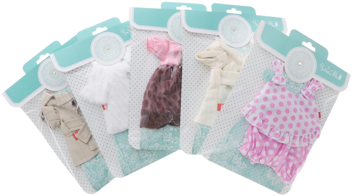 Зайка Ми Набор одежды Маленькая леди для мягкой игрушки 25 см