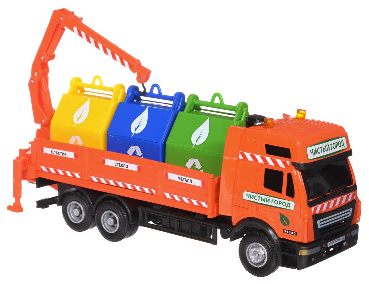 ТехноПарк МусоровозSB290-071Машинка ТехноПарк Мусоровоз, выполненная из пластика и металла, станет любимой игрушкой вашего малыша. Игрушка представляет собой реальную модель мусоровоза в масштабе 1:40. Колеса машинки вращаются, стрела крана оборудована крюком и может поворачиваться. Кузов дополнен откидными бортами. Модель оборудована тремя съемными цветными мусорными баками. Игрушка оснащена инерционным ходом. Мусоровоз необходимо отвести назад и отпустить, тогда игрушка быстро поедет вперед. Ваш ребенок будет часами играть с этой машинкой, придумывая различные истории. Порадуйте его таким замечательным подарком!