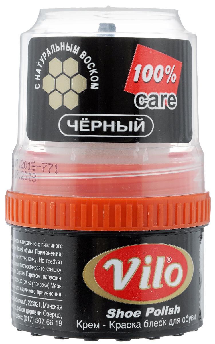 """����-������ ��� ����� """"Vilo"""", � ������������, ����: ������, 60 ��"""