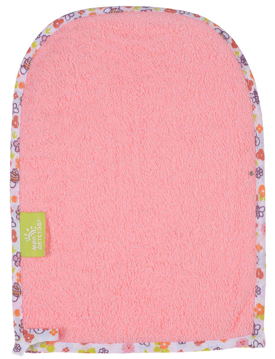 Мир детства Мочалка-варежка цвет розовый40502_розовыйВарежка-мочалка Мир детства создана для купания самых маленьких. Варежка выполнена из 100% хлопка, надевается на руку. Мягкая ткань нежно массирует, удаляя загрязнения, оставляя кожу малыша чистой. Через ткань малыш чувствует руку мамы. Мочалка оснащена двухсторонней моющей поверхностью. Варежка непременно привлечет внимание крохи и станет прекрасным поводом помыться самостоятельно, когда ваш ребенок подрастет.