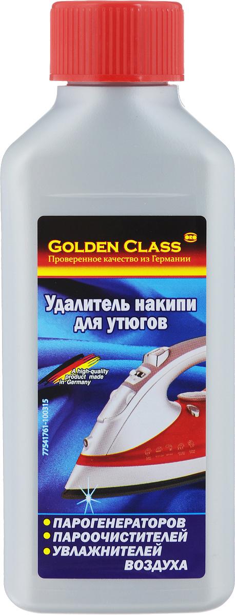Очиститель накипи для утюгов Golden Class, 250 мл06186Очиститель Golden Class предназначен для удаления накипи с утюгов, парогенераторов, пароочистителей, а также увлажнителей воздуха. Благодаря новейшей технологии и жидкой форме: - он за одно применение быстро, бережно и эффективно удаляет накипь и известковые отложения с внутренних деталей бытовых приборов; - уменьшает время образования пара; - предотвращает образование коррозии на металлических деталях; - продлевает срок службы приборов. Состав: около 8% органическая кислота, вода, ингибитор коррозии. Товар сертифицирован.