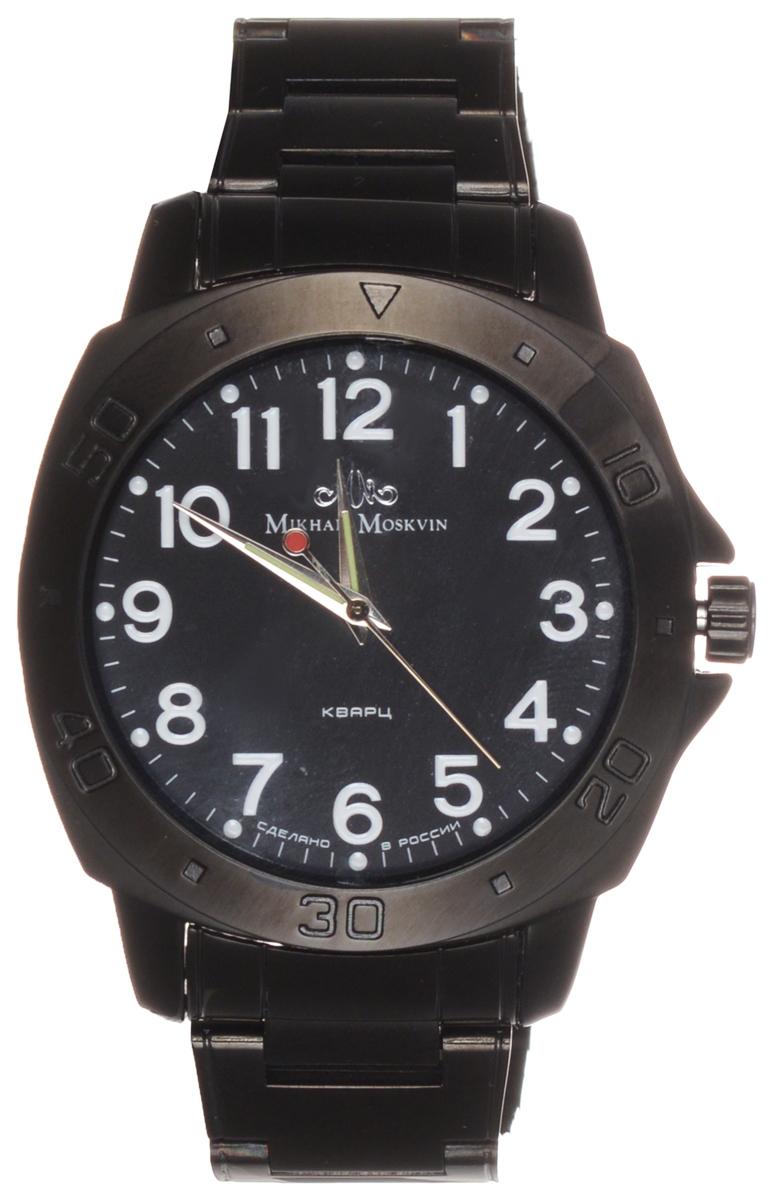 Часы мужские наручные Mikhail Moskvin, цвет: черный. 1125A11B41125A11B4Механические мужские часы Mikhail Moskvin изготовлены из нержавеющей стали и минерального стекла. Циферблат изделия оформлен символикой бренда. Корпус изделия имеет степень влагозащиты равную 3 Bar, а также устойчивое к царапинам минеральное стекло. На стрелки часов нанесен светящийся состав. Браслет часов застегивается на замок-клипсу, который позволит с легкостью снимать и надевать часы. Часы поставляются в фирменной упаковке. Часы Mikhail Moskvin подчеркнут мужской характер и отменное чувство стиля их обладателя.