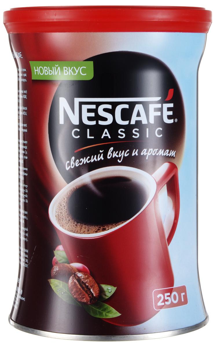 Nescafe Classic кофе растворимый гранулированный, 250 г12267664Nescafe собрали и обжарили спелые кофейные ягоды, сохранив легкую горчинку обжаренных кофейных зерен, чтобы вы смогли насладиться свежим вкусом и ароматом кофе Classic.