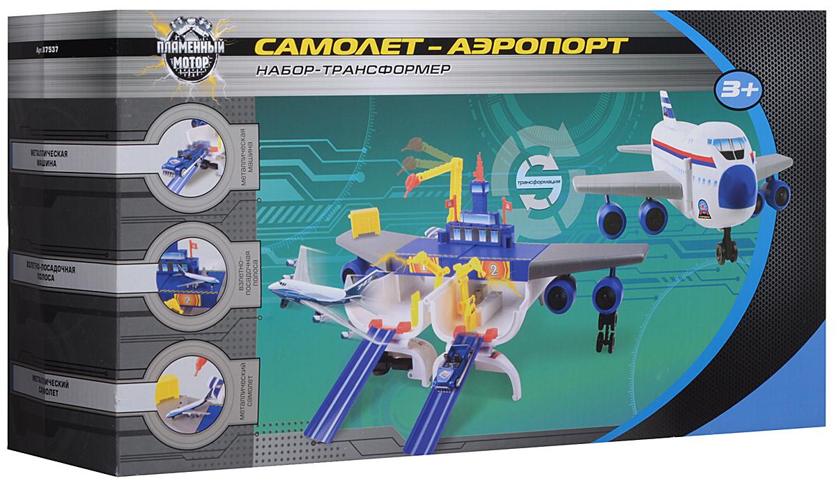Пламенный мотор Игровой набор Самолет-Аэропорт