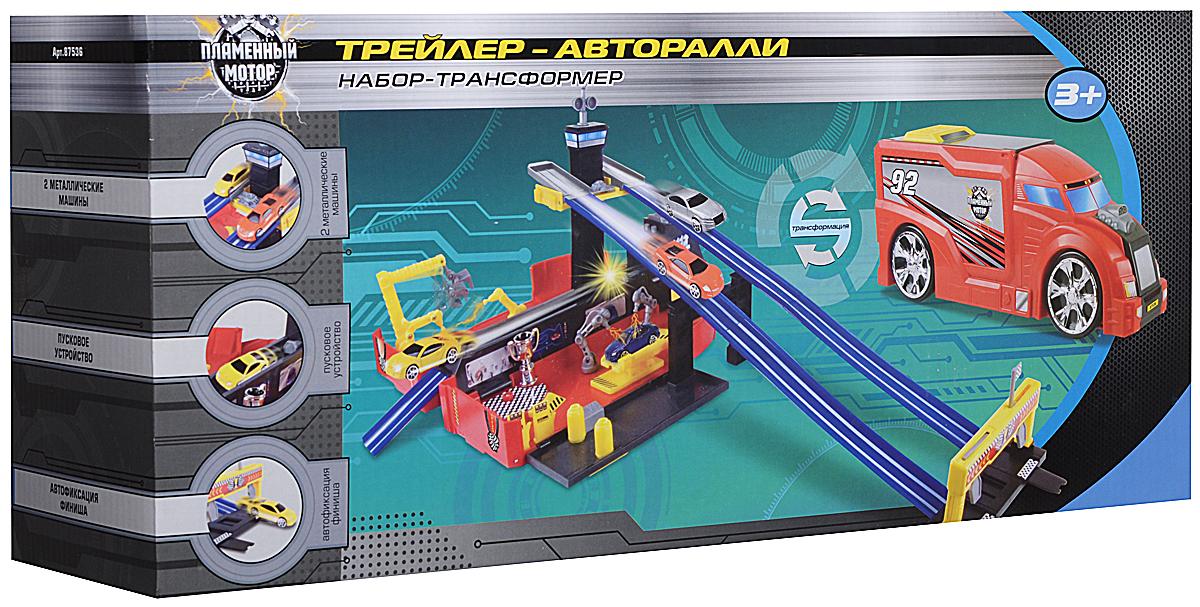 Пламенный мотор Игрушечный трек Трейлер-Авторалли87536Набор-трансформер Пламенный мотор Трейлер-Авторалли - оригинальный игровой набор, который станет замечательным подарком для любого мальчика. Это игрушка два в одном, большой трек можно раскладывать и трансформировать его в мастерскую для автомобилей с треком двойного заезда. Ребенку будет очень интересно передвигать машинки, входящие в набор, по специальным дорожкам автотрека. Игрушка оснащена пусковым устройством для осуществления ручного запуска машинок. После гонок машинки можно отправить в автосервис, чтобы проверить их техническое состояние. Эта игрушка является не только отличным средством для развлечения и получения позитивных эмоций, но и прекрасным инструментом для развития воображения и фантазии. Порадуйте своего мальчика таким замечательным набором!