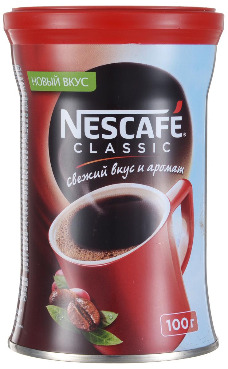 Nescafe Classic кофе растворимый гранулированный, 100 г12267710Nescafe собрали и обжарили спелые кофейные ягоды, сохранив легкую горчинку обжаренных кофейных зерен, чтобы вы смогли насладиться свежим вкусом и ароматом кофе Classic.