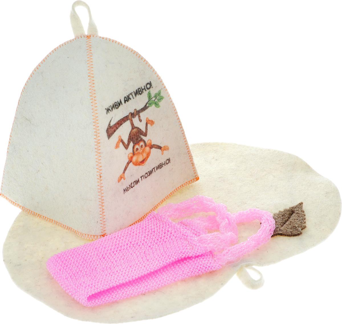 Набор подарочный для бани и сауны Главбаня Обезьянка на ветке, цвет: розовый, 3 предметаА350_обезьянка на ветке, розовыйПодарочный набор для бани и сауны Главбаня Обезьянка на ветке состоит из шапки, мочалки и коврика. Шапка, изготовленная из шерсти и полиэфира, декорирована красочным изображением и надписью Живи активно! Мысли позитивно!. Благодаря сетчатой мочалке из полипропилена вам обеспечено много пены. Коврик для сидения, выполненный из шерсти и полиэфира, имеет форму яблока и декорирован аппликацией в виде листочка. Такой набор поможет с удовольствием и пользой провести время в бане, а также станет чудесным подарком друзьям и знакомым, которые по достоинству оценят его при первом же использовании. Размер коврика: 44,5 х 33 см. Обхват головы шапки: 68 см. Высота шапки: 24 см. Размер мочалки (без учета ручек): 37 х 11 см.