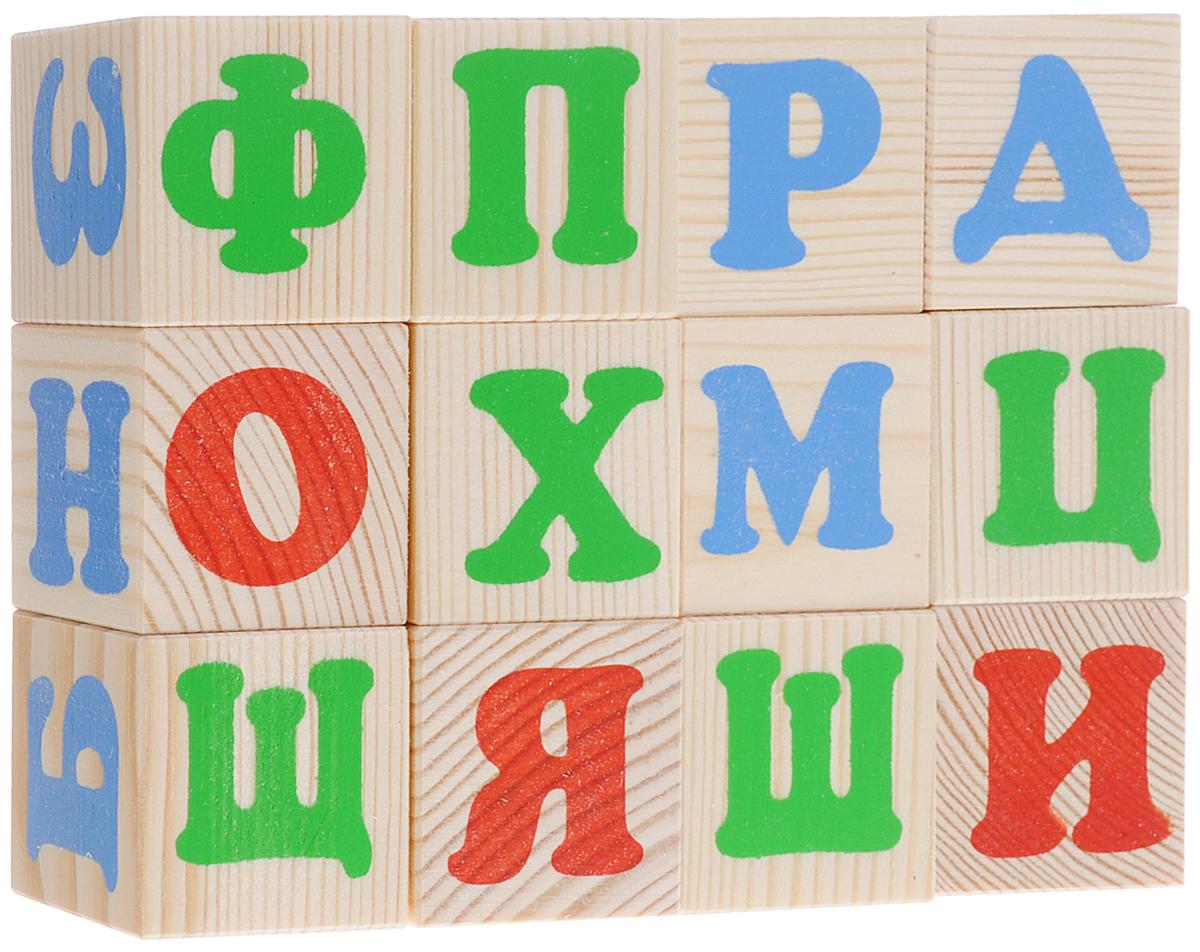 Томик Кубики Алфавит русский1111-1Кубики Томик Алфавит русский - это замечательное обучающее пособие для детей самого разного возраста. На кубиках нарисованы буквы русского алфавита, разного цвета. Даже самый маленький карапуз, играя с этими кубиками, выстраивая башенки или стены замка, со временем легко запомнит алфавит. А если еще добавить к этому пользу от развития мелкой моторики, памяти и концентрации внимания - то эта игрушка окажется самой полезной и незаменимой в каждом доме.