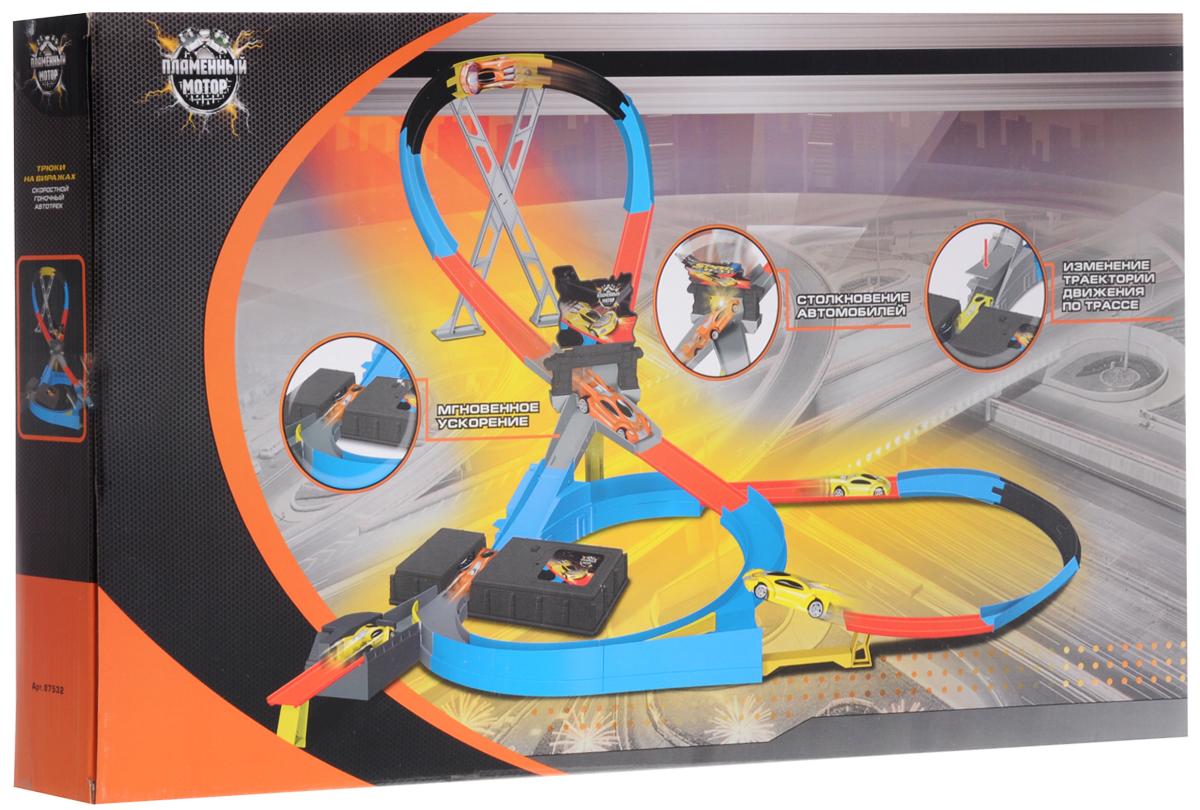 Пламенный мотор Игрушечный трек Трюки на виражах87532Игрушечный трек Пламенный мотор Трюки на виражах - великолепный подарок, для маленьких поклонников гонок и невообразимых виражей. Игрушка понравится не только ребенку, но и взрослому, ведь кто не любит скорость и крутые виражи? Просто соберите трек, установите машинки и нажмите на кнопку пускового устройства. Трек имеет уникальную конструкцию, которая предусматривает виражи, пресечение трасс и сложных участков, столкновения и скорость. В наборе элементы для сборки трека и 2 машинки. Длина трассы составляет 4,3 метра. Драйв и отличное настроение с данным треком вам просто обеспечены!
