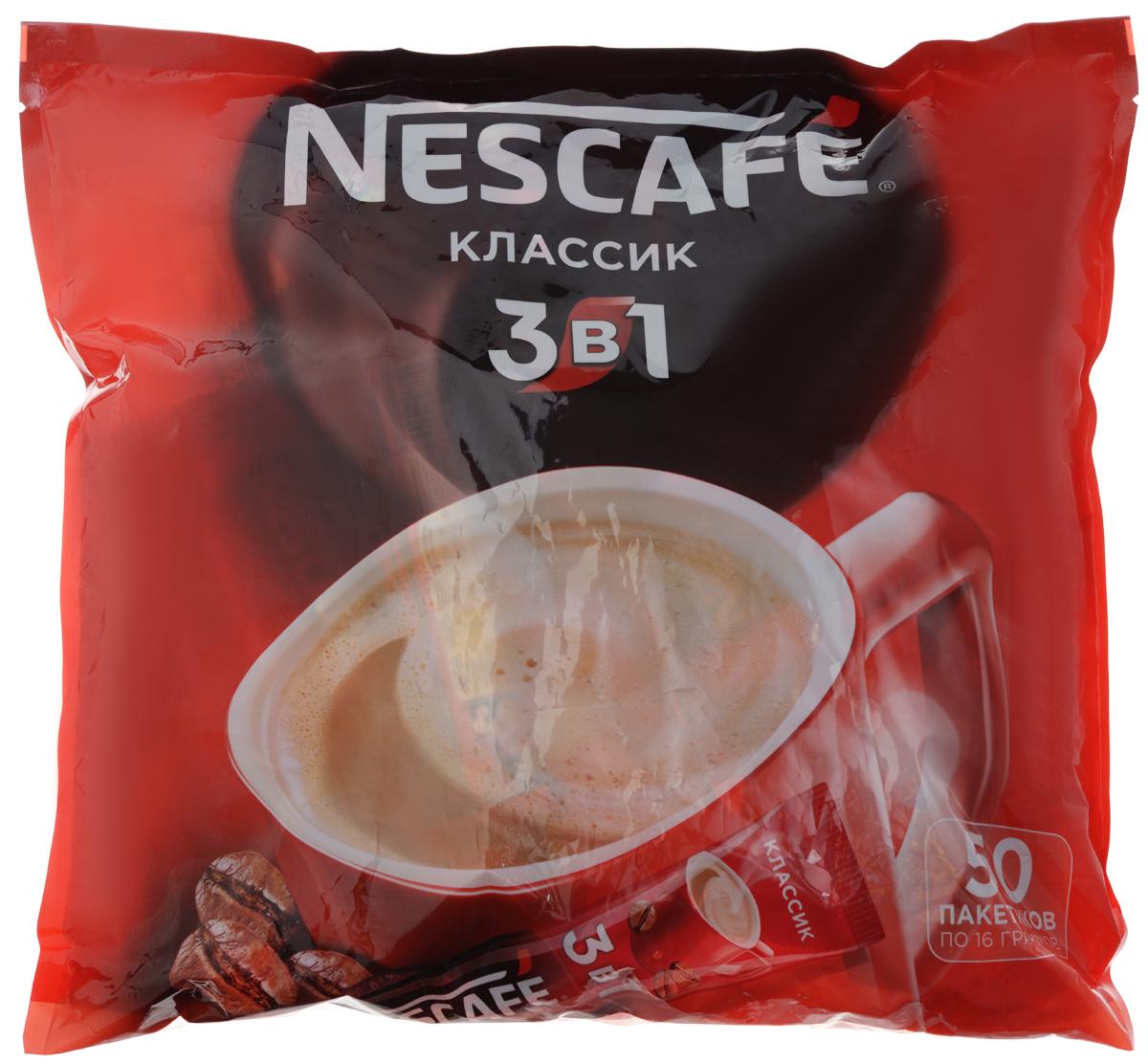 Nescafe 3 в 1 Классик кофе растворимый, 50 шт12235513Nescafe 3 в 1 Классик - кофейно-сливочный напиток, в состав которого входят высококачественные ингредиенты: кофе Nescafe, сахар, сливки растительного происхождения. Каждый пакетик Nescafe 3 в 1 подарит вам идеальное сочетание кофе, сливок, сахара!
