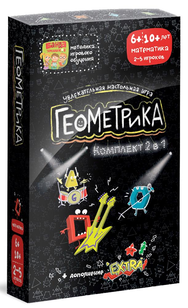 Банда Умников Обучающая игра Геометрика 2 в 1УМ056Геокомплект - это набор из двух игр (Геометрика + Геометрика Extra) в красивой упаковке.