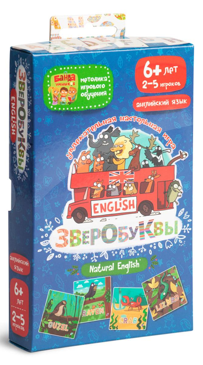 Банда Умников Обучающая игра ЗверобуквыУМ043Игра поможет всем детям, начинающим изучать английские буквы и простые слова. С помощью увлекательной механики дети смогут выучить все 26 букв алфавита и научатся составлять из них слова.