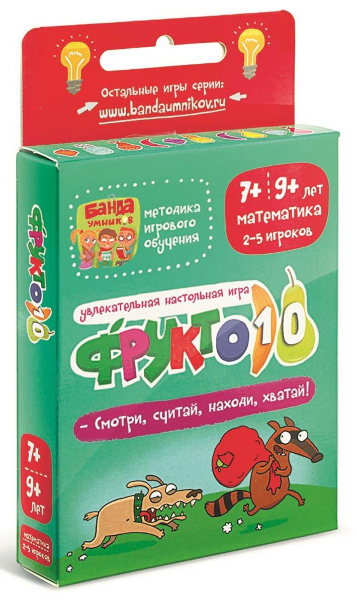 Банда Умников Настольная игра Фрукто 10