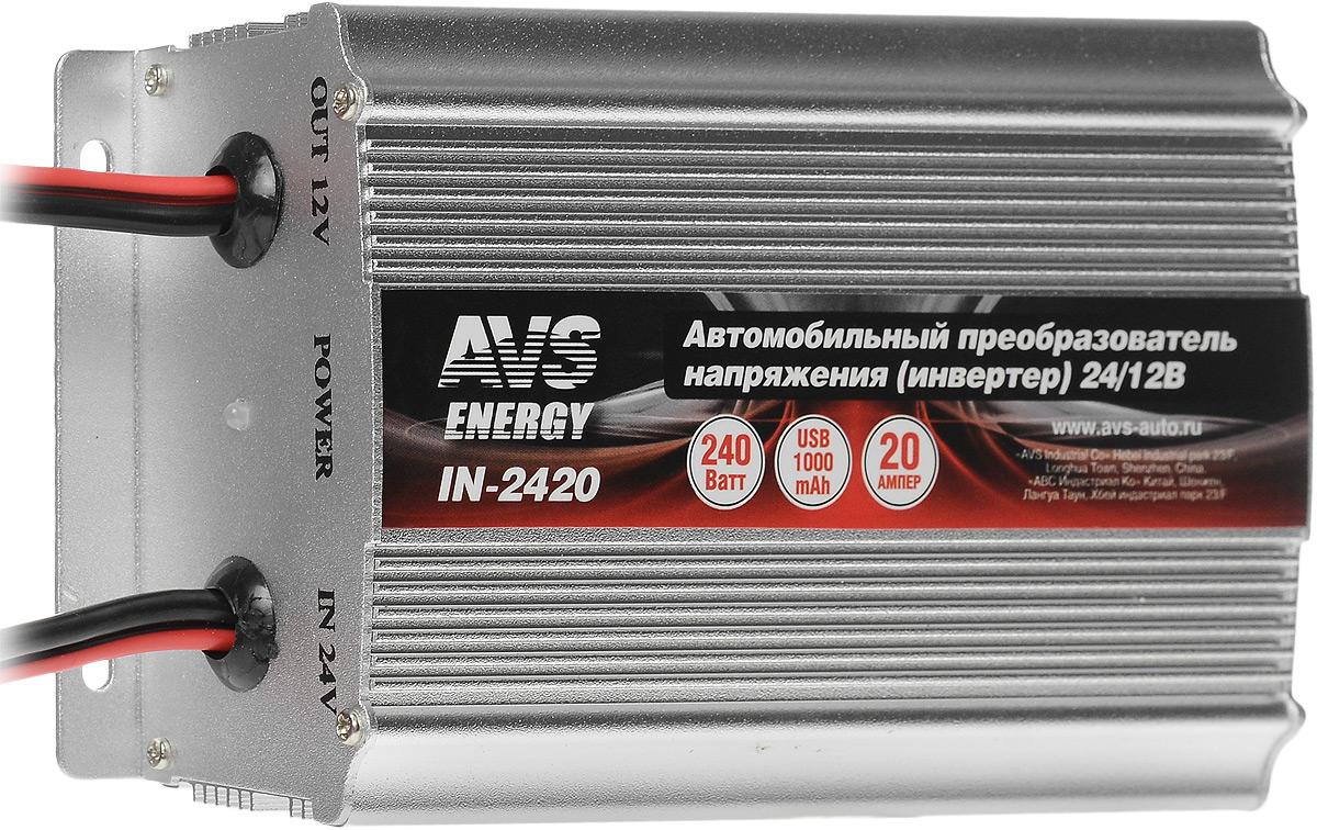 Автомобильный инвертор AVS IN-2420, 24/12В, 20А43897Автомобильный преобразователь напряжения (инвертор) AVS IN-2420 предназначен для подключения в автомобилях с бортовым питанием 24 Вольт различного электрооборудования с питанием 12 Вольт. Имеет защиту от перегрузок и короткого замыкания. Входное напряжение: 20-32 В. Выходное напряжение: 12 В. Ток: 20 А. Мощность: 240 Вт. USB: 1000 mAh.